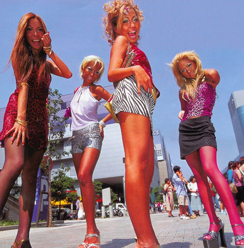 """To me, it feels more akin to a celebration of """"ghetto fabulous"""" than a form"""