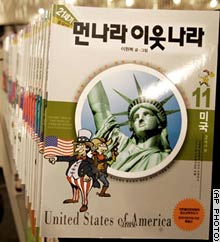 Cnn 2007 World Asiapcf 02 26 Skorea.Cartoon.Ap Vert.Skcomic.Ap