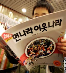 Cnn 2007 World Asiapcf 02 26 Skorea.Cartoon.Ap Vert.Skcomic2.Ap