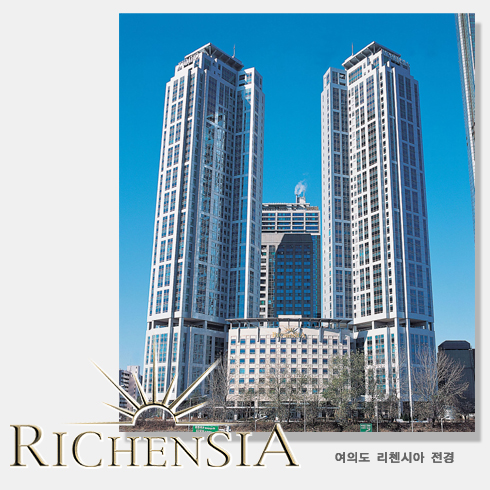 News Img Richensia01
