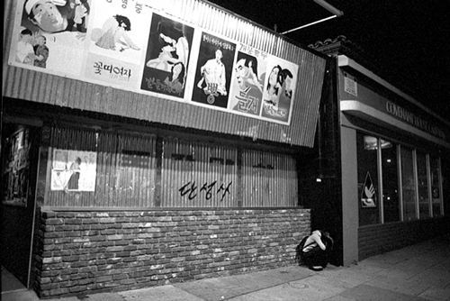 Photoessay Koreanspaces Images 012 Lonely Girl3