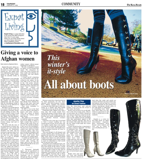 Wp-Content Uploads 2008 02 Kh-Boots-Story