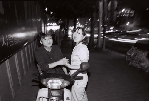 Gongduk Bike Couple