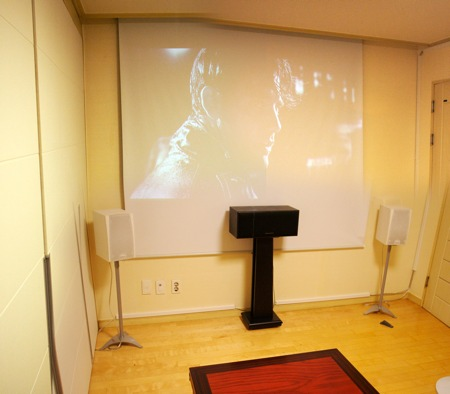 Home Theater Front-1